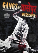 Gangs of Wasseypur - French DVD cover (xs thumbnail)
