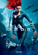 Aquaman - South Korean Movie Poster (xs thumbnail)