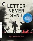 Neotpravlennoye pismo - Blu-Ray movie cover (xs thumbnail)