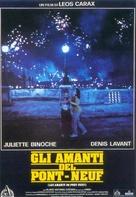 Les amants du Pont-Neuf - Italian Movie Poster (xs thumbnail)