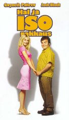 Shallow Hal - Finnish Movie Poster (xs thumbnail)