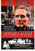 Fort Apache the Bronx - Spanish Movie Poster (xs thumbnail)