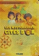 """""""Taiyô no ko Esteban"""" - French DVD movie cover (xs thumbnail)"""