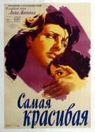 Bellissima - Russian Movie Poster (xs thumbnail)