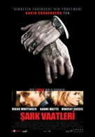 Eastern Promises - Turkish Movie Poster (xs thumbnail)