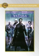 The Matrix - Russian DVD cover (xs thumbnail)