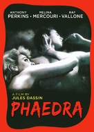Phaedra - British Movie Cover (xs thumbnail)