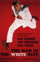 The Man in the White Suit - British Movie Poster (xs thumbnail)
