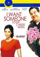 I Want Someone to Eat Cheese With - Movie Cover (xs thumbnail)