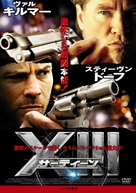 """XIII"" - Japanese Movie Cover (xs thumbnail)"