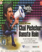 Chal Pichchur Banate Hain - Indian Movie Cover (xs thumbnail)