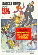 On Her Majesty's Secret Service - Spanish Movie Poster (xs thumbnail)