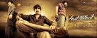 Sambo Siva Sambho - Indian Movie Poster (xs thumbnail)
