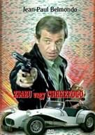 Flic ou voyou - Hungarian Movie Cover (xs thumbnail)