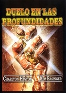 Mother Lode - Spanish DVD cover (xs thumbnail)