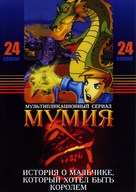 """The Mummy: The Animated Series"" - Russian DVD movie cover (xs thumbnail)"
