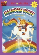 """Rainbow Brite"" - British DVD movie cover (xs thumbnail)"