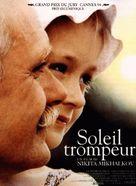 Utomlyonnye solntsem - French poster (xs thumbnail)