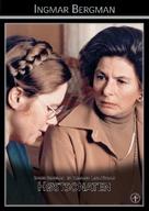 Höstsonaten - Norwegian DVD cover (xs thumbnail)