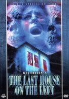 The Last House on the Left - German DVD cover (xs thumbnail)