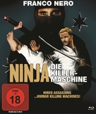 Enter the Ninja - German Movie Cover (xs thumbnail)