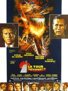 The Towering Inferno - French Movie Poster (xs thumbnail)