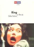 Ringu - French DVD cover (xs thumbnail)