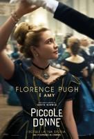 Little Women - Italian Movie Poster (xs thumbnail)