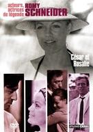 César et Rosalie - French DVD movie cover (xs thumbnail)