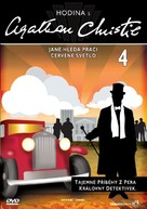 """The Agatha Christie Hour"" - Czech Movie Cover (xs thumbnail)"