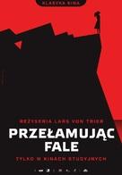 Breaking the Waves - Polish Movie Poster (xs thumbnail)