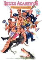 Police Academy 5: Assignment: Miami Beach - DVD movie cover (xs thumbnail)