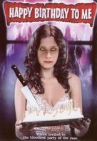 Happy Birthday to Me - DVD movie cover (xs thumbnail)