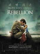 L'ordre et la morale - South Korean Movie Poster (xs thumbnail)