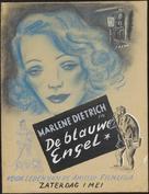 Der blaue Engel - Dutch Movie Poster (xs thumbnail)