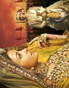 Jodhaa Akbar - Indian Key art (xs thumbnail)