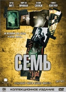 Se7en - Russian DVD movie cover (xs thumbnail)
