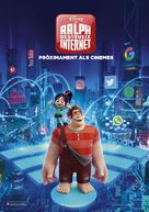 Ralph Breaks the Internet - Andorran Movie Poster (xs thumbnail)