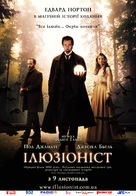 The Illusionist - Ukrainian Movie Poster (xs thumbnail)