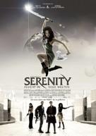 Serenity - German Movie Poster (xs thumbnail)