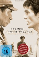 Ningen no joken I - German DVD cover (xs thumbnail)