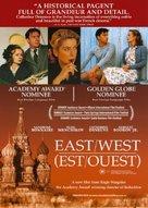 Est - Ouest - Australian Movie Poster (xs thumbnail)