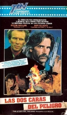 Shakedown - Argentinian VHS movie cover (xs thumbnail)