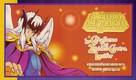 """Saint Seiya: The Hades Chapter - Inferno"" - Argentinian poster (xs thumbnail)"