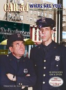 """Car 54, Where Are You?"" - DVD movie cover (xs thumbnail)"