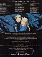 Hauru no ugoku shiro - For your consideration poster (xs thumbnail)