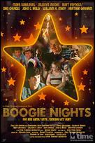 Boogie Nights - DVD cover (xs thumbnail)