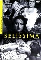 Bellissima - Portuguese DVD cover (xs thumbnail)