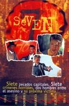Se7en - Spanish VHS movie cover (xs thumbnail)