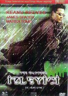 The Watcher - Turkish DVD movie cover (xs thumbnail)
